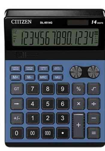 best calculator sri lanka,best citizen calculator