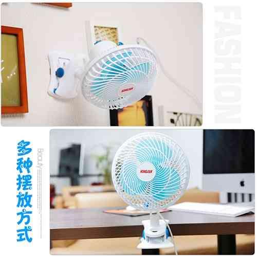 Small-Electric-Mini-Desktop-Fan-online