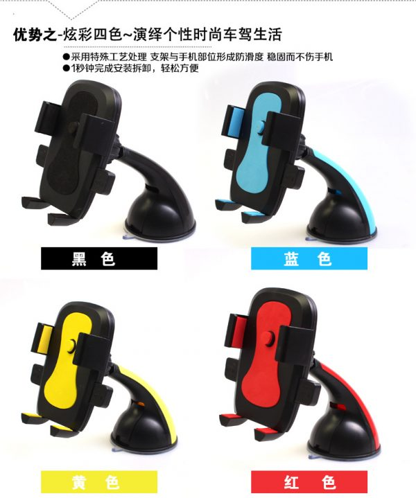 car phone holder,phone holder