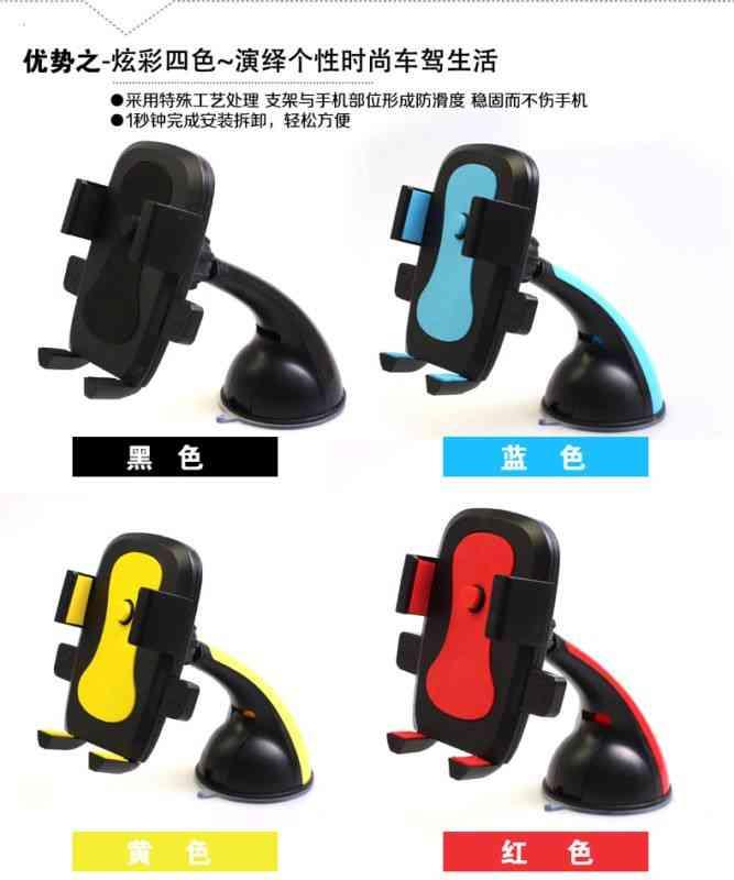 car phone holder,phone holder
