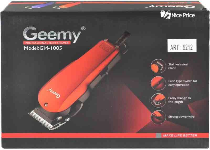 Geemy Hair Trimmer Sri Lanka Best Price