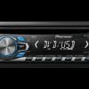 Best Car Audio Player Sri Lanka