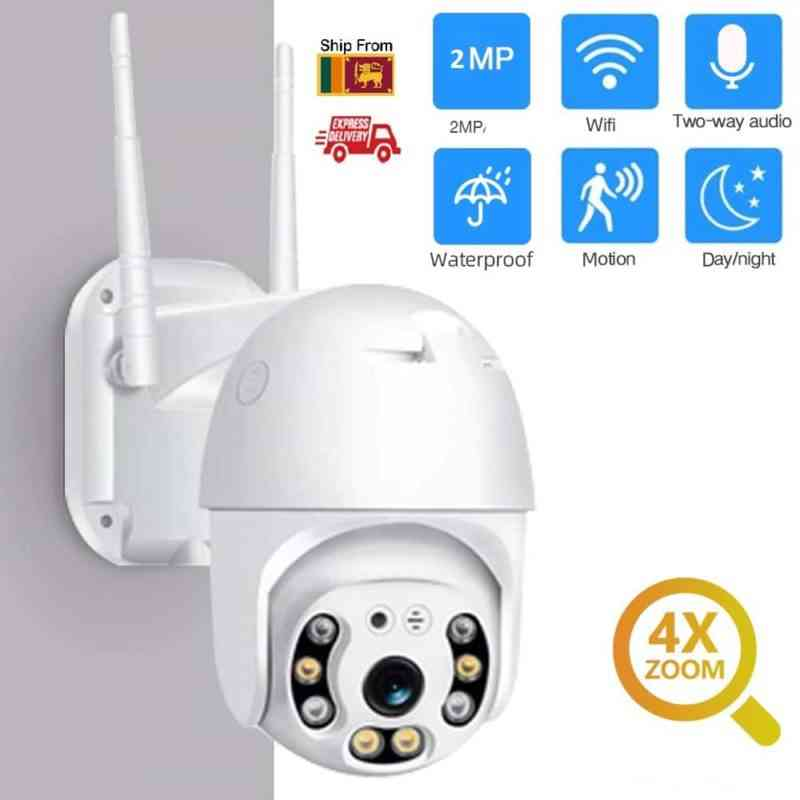 best ip camera sri lanka v380