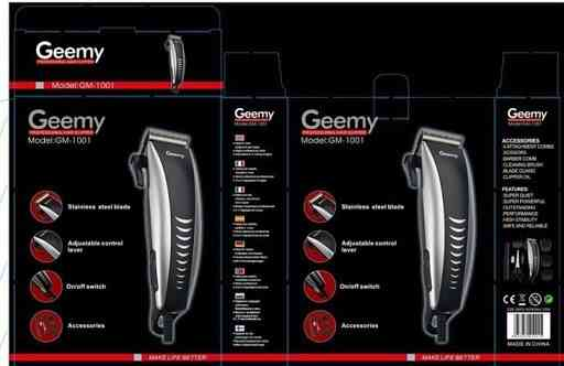 hair trimmer lowest price sri lanka