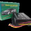 dic efficiently car power supply transformer