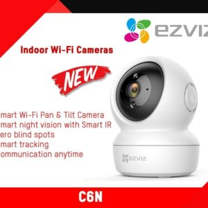 hikvision wifi cctv camera